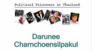 Darunee Charnchoensilpakul (Da Torpedo) Political Prisoners In Thailand