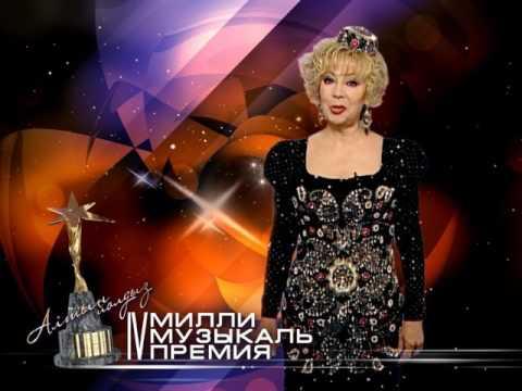 """Национальная музыкальная премия """"Болгар радиосы"""" - это ваш выбор!  Гульдания Хайруллина."""