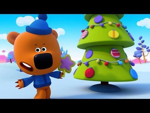 Мультик Ми-ми-мишки 🎅 Новогодний сборник 🎄 Мультфильмы про зиму и Новый год - Для детей (видео)