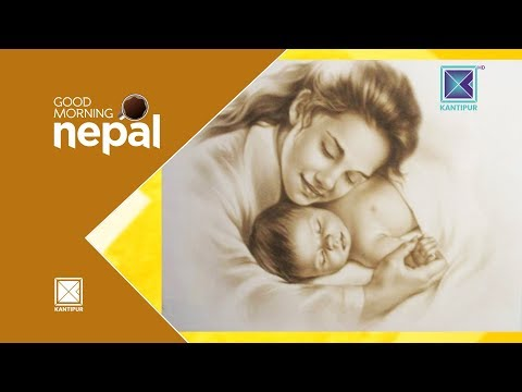 Mother's Day Special - Good Morning Nepal | 16 April 2018