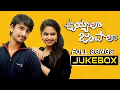 Uyyala Jampala Telugu Movie Songs Jukebox || Raj Tarun, Anandi