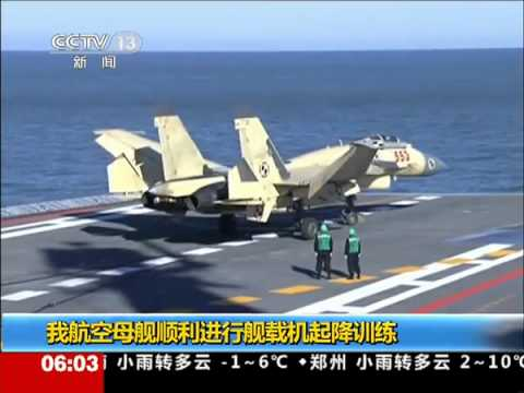 China's Jets Landed on Aircraft Carrier