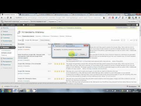 Создать сайт на wordpress самостоятельно пошаговая инструкция