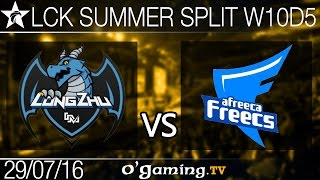Longzhu Gaming vs Afreeca Freecs - LCK Summer Split 2016 - W10D5