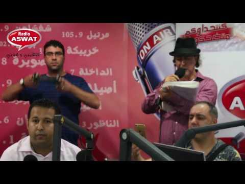 أوركسترا بدر مامي تفتتح البرايم الثاني من ألف هنية و هنية الموسم 3