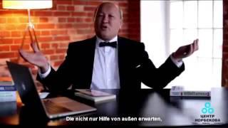 Norbekov Institute Europe GmbH - Gesunder Lebensstil