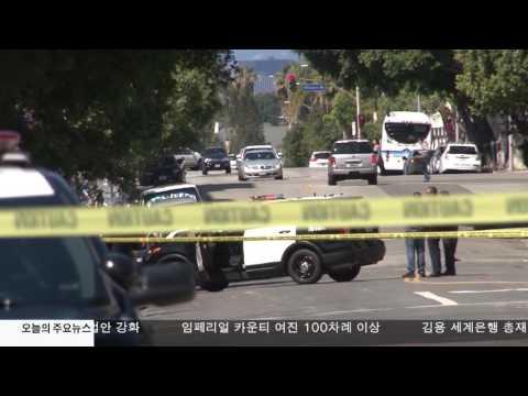 미 살인 급증 68년 이후 최고  9.27.16 KBS America News