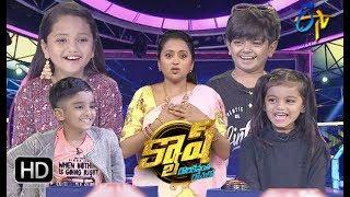 Nonton Cash | 16th June 2018 | Full Episode | ETV Telugu Film Subtitle Indonesia Streaming Movie Download