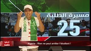 Algérie : Rien ne peut arrêter l'étudiant !