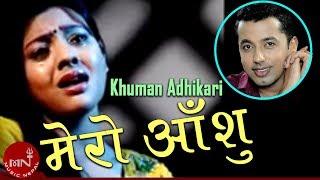 Mero Aanshu Jharda Jhardai By Khuman Adhikari and Indira Lungeli