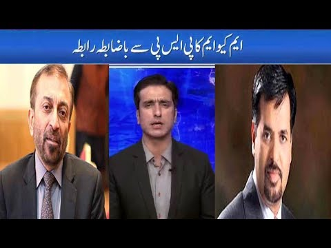 PSP And MQM are Now United \\ Live With Nasrullah MMalik Part 3 \\ Neo tv