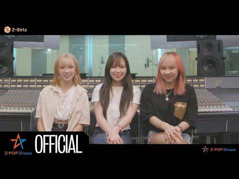 [MV] Z-Girls T.P.I 'Fire Flame'