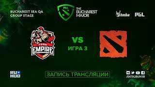 Empire vs Suicide Team, PGL Major CIS, game 3 [Adekvat, Smile]