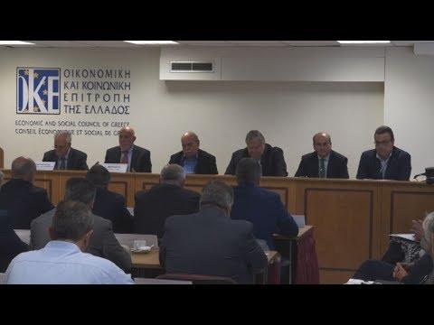 Σύγκληση Ολομέλειας και Συμβουλίου των Προέδρων των Μελών της Ο.Κ.Ε.