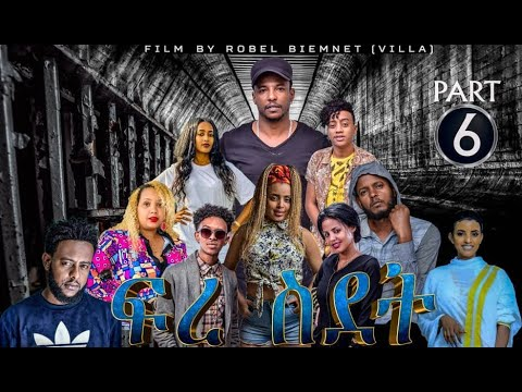ERISAT: New Eritrean TV Series | Fre Sidet | Episode 6 | ፍረ ስደት | ሓዳስ ተኻታታሊት ፊልም | 6ይ ክፋል