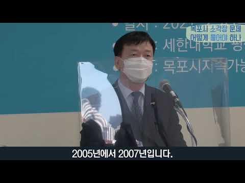 (시민토론회) 자원회수(소각)시설 간략설명-자원순환과장