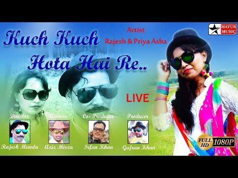 Video Kuch Kuch Hota Hai Re||कुछ कुछ होता है रे|| One Tags Nagpuri Hd Video 2018 download in MP3, 3GP, MP4, WEBM, AVI, FLV January 2017