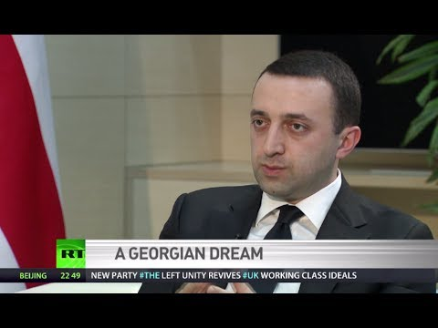 European Union - The republic of Georgia, though small in territory, has seen major changes in recent years. Public backlash triggered by a drawn-out confrontation with Russi...