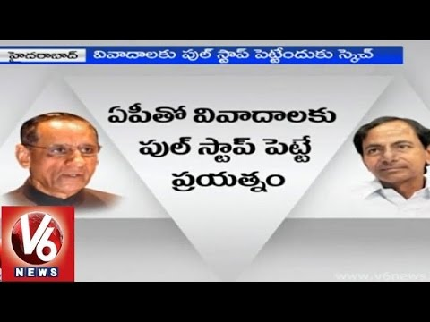 CM KCR met Governor to resolve controversies with AP on EAMCET  Power  Hyderabad