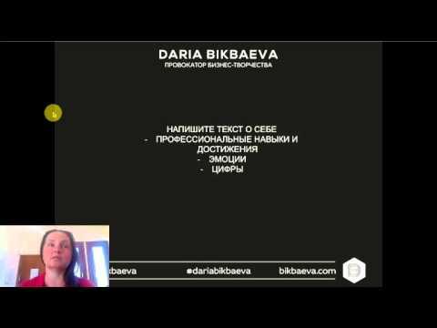Как хобби превратить в успешный бизнес (видео)