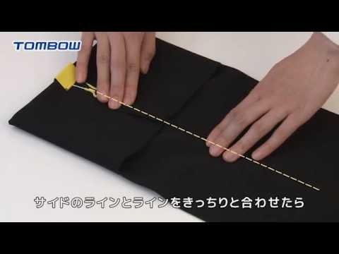 トンボ学生服【How -to動画】:股下の測り方