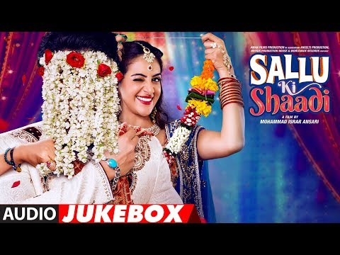 FUll Album: Sallu Ki Shaadi | Audio Jukebox