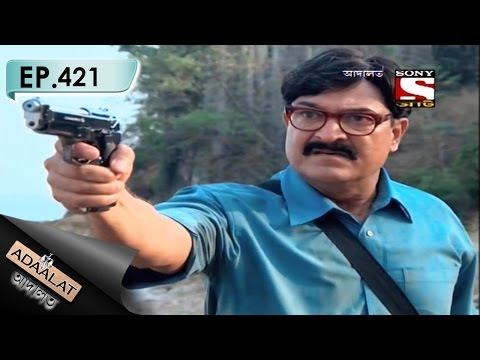 Adaalat - আদালত (Bengali) - Ep 421 - Case No.- 422