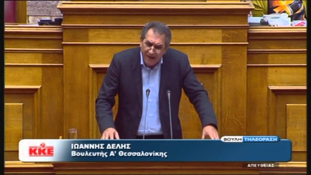 Προϋπολογισμός 2016: Γ. Δελής (ΚΚΕ) (03/12/2015)