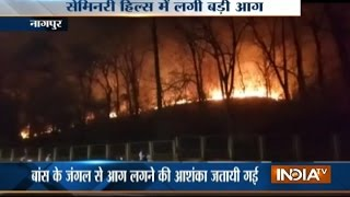Major Fire breaks out at Seminary Hills in Nagpur