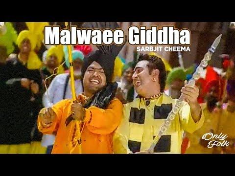 Malwaee Giddha By Sarbjit Cheema