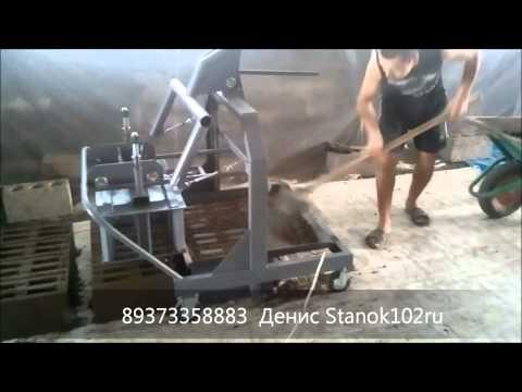 Станок керамзитные блоки своими руками видео