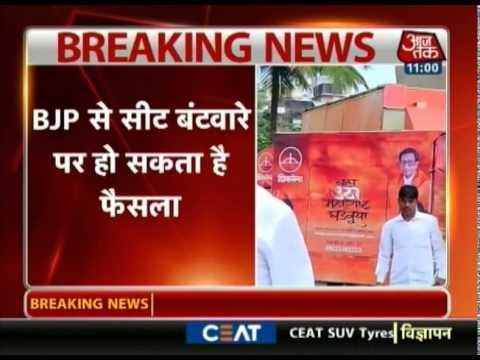 Shiv Sena to hold key meeting on BJP alliance 21 September 2014 12 PM