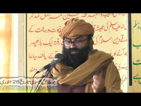 Video Uras Mubarak Hazrat abu anees muhammad barkat ali ludhianvi R part 2 download in MP3, 3GP, MP4, WEBM, AVI, FLV January 2017
