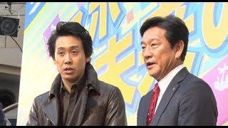 北海道日本ハムファイターズの栗山英樹監督が語る/映画『探偵はBARにいる3』メイキング映像
