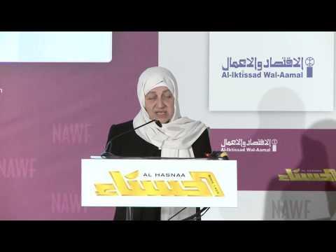H.E Mrs. Bahiya Hariri, Member of the Lebanese Parliament