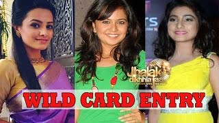 Jhalak Dikhhla Jaa Reloaded: Anita , Neha , Roopal To Enter The Show As Wild Card Entrants Jhalak Dikhalaa Jaa Reloaded...