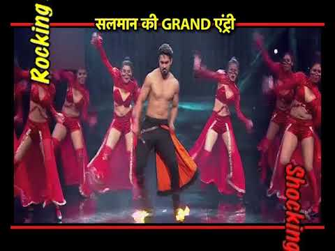 Salman Yusuf Khan's GRAND ENTRY