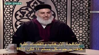 مكافحة الإرهاب والقضاء عليه هدف يرجوه كل مسلم ؛؛ لكن !!؟؟