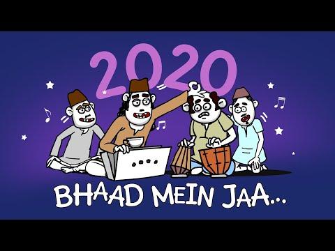 WakeFit-Bhaad Mein Jaa 2020