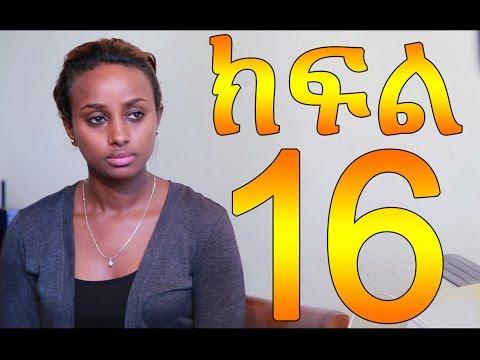 Meleket - EBC Series Meleket Drama Part 16 (መለከት) - on KEFET.COM