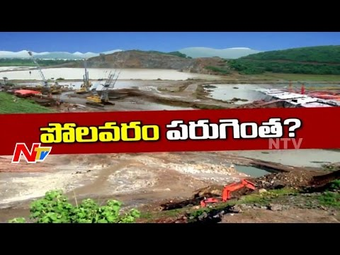 Is TDP Achieve Their Target in Polavaram Project Issue?