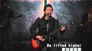 True Worshippers - Hosanna (Be Lifted High)