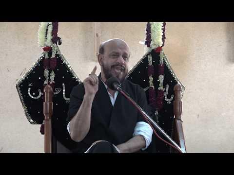 Muharram 10th, 1440 AH – Majlis