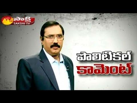 KSR Political Comment on AP Assembly Speaker Kodela Siva Prasad Rao Unethical Politics