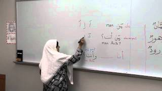 Elementary Arabic Writing: Alif Da Thal
