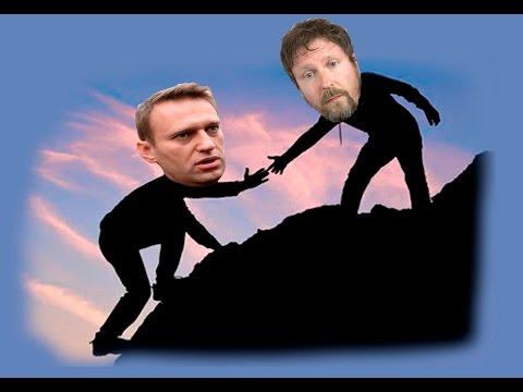 Шарий расписывает под хохлому Лёшу Навального