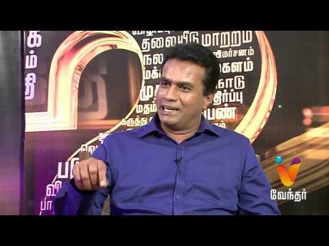 Vinamutram--Mr-T-Pandiyan-Epi-8-Vendhar-Tv