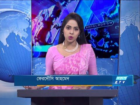 09 PM News || রাত ১১টার সংবাদ || 16 October 2020 || ETV News