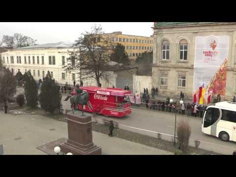 ВИДЕО. Олимпийский огонь в Новочеркасске