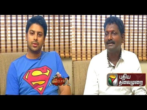 Sowkarpettai-movie-Actor-Srikanth-And-Director-Vadivudaiyan-Share-Their-Experience-06-03-2016